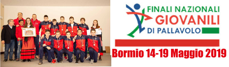 banner_bormio_14m